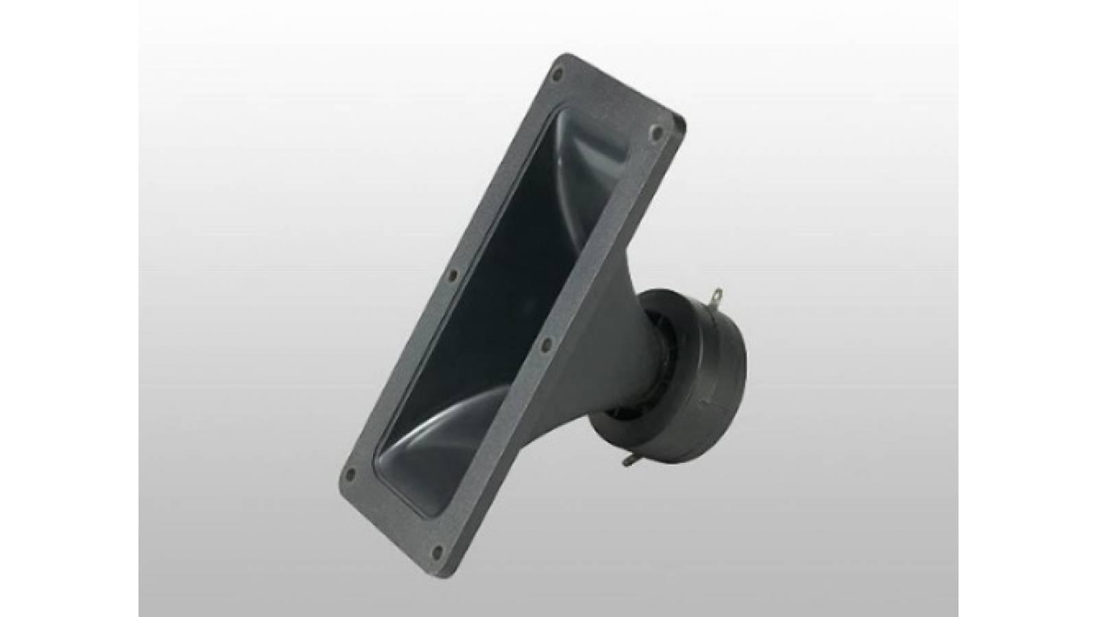 Horn / Corneta / Difusor, 8x19 Cm GCM Pro H-4