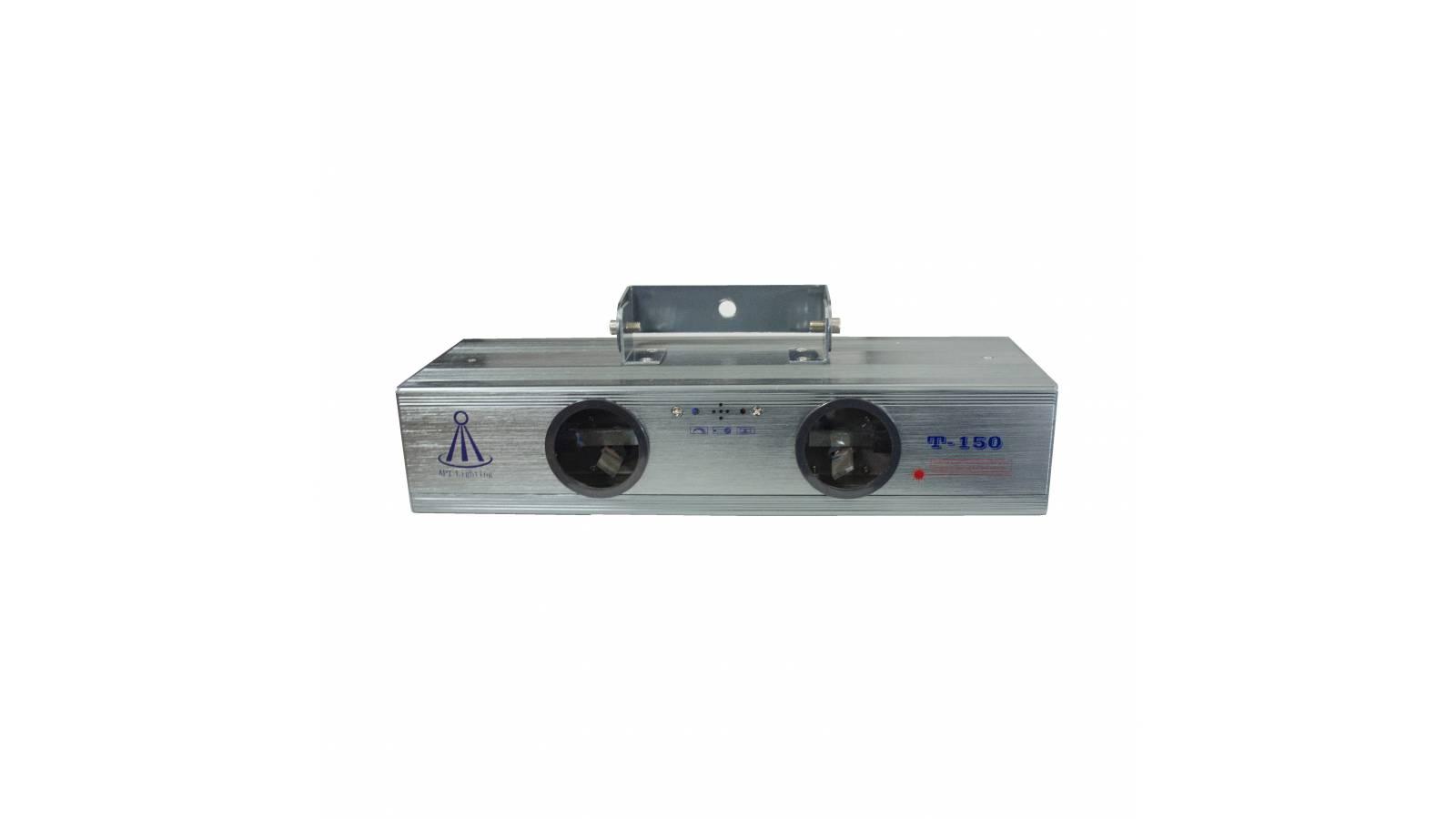 Efecto / Láser 2 Bocas Verde / Audiorritmico, Entrada y Salida DMX512 / HT-150